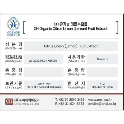 CH 유기농 레몬추출물