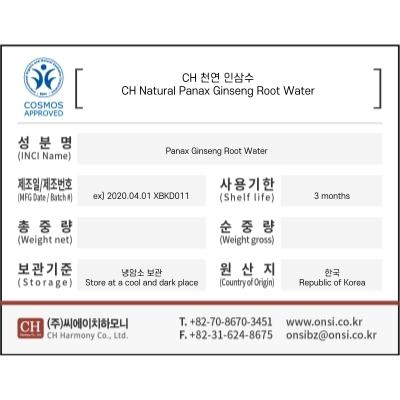 CH 천연 인삼수