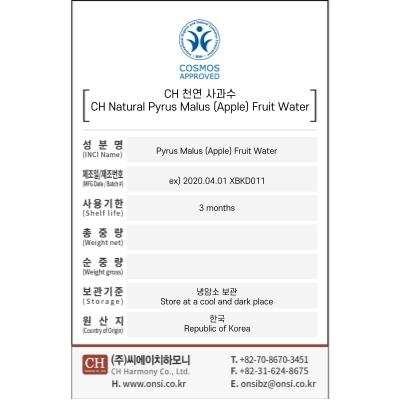 CH 천연 사과수